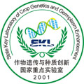 State Key Laboratory of Crop Genetics and Germplasm Enhancement